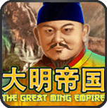 The Great Ming Empire™